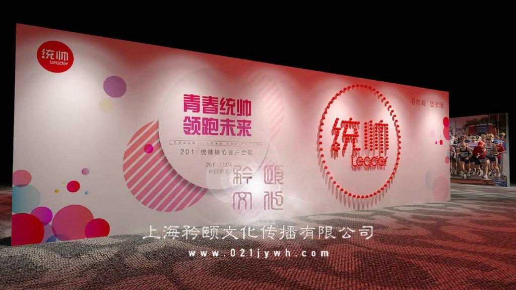 会议会务,上海会务公司