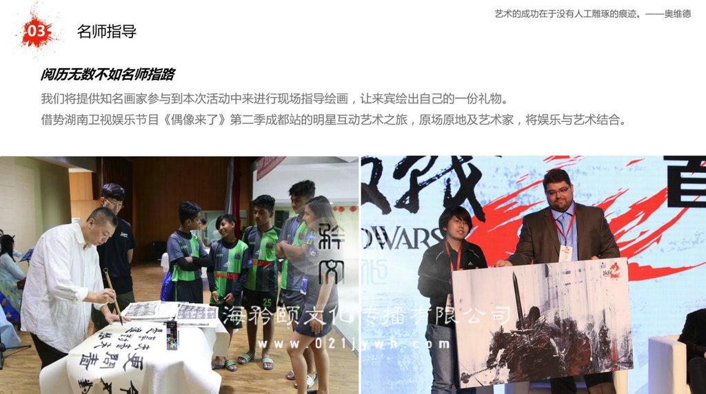 上海会议会务公司