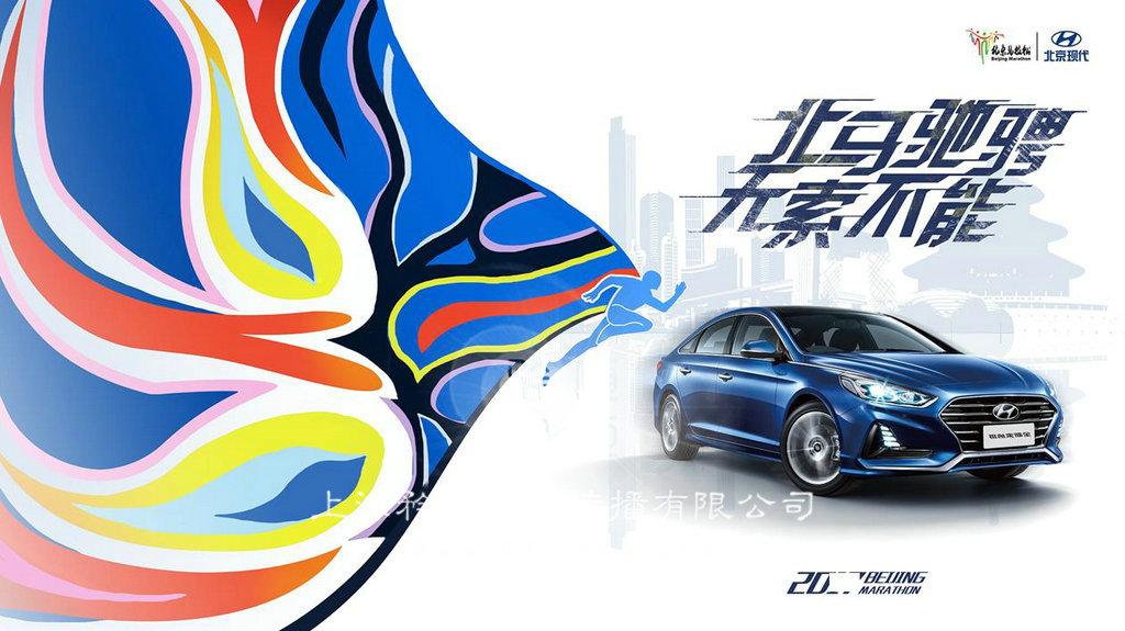 上海体育赛事策划