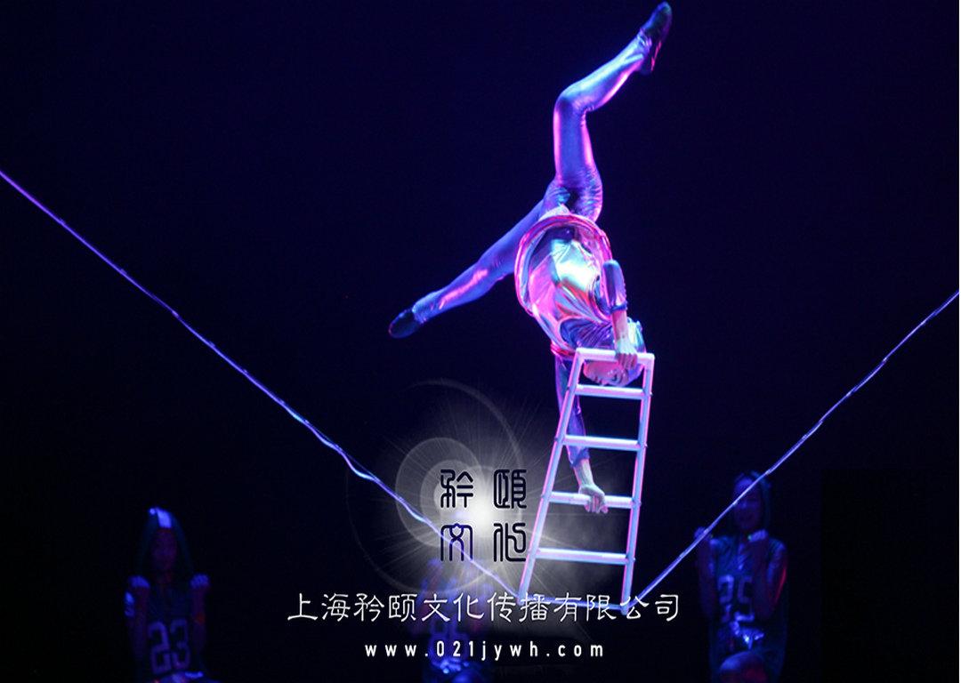 上海走钢丝杂技