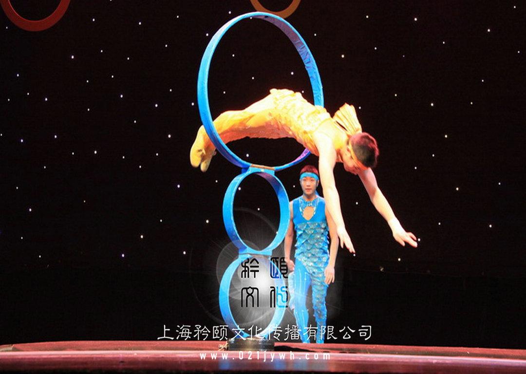 上海杂技钻圈