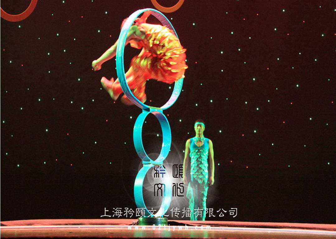 上海杂技钻圈表演