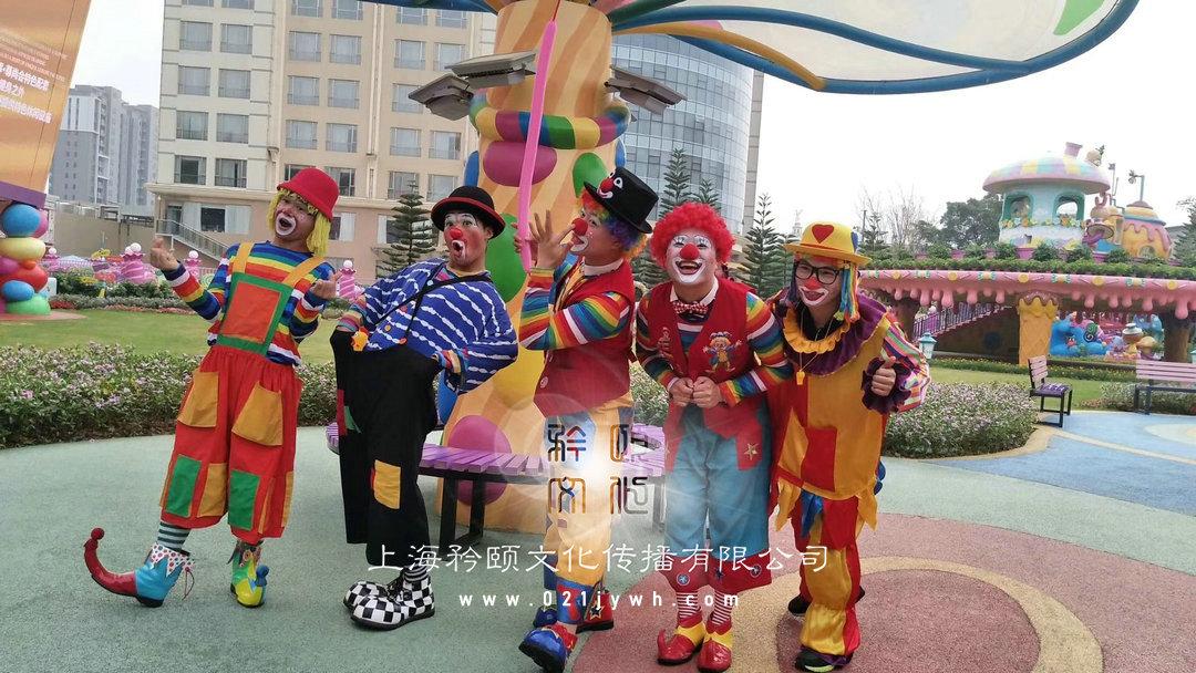 上海气球小丑