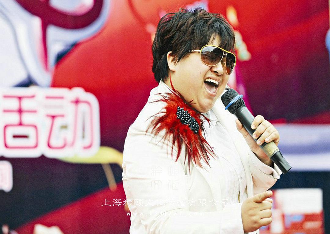 上海明星模仿秀