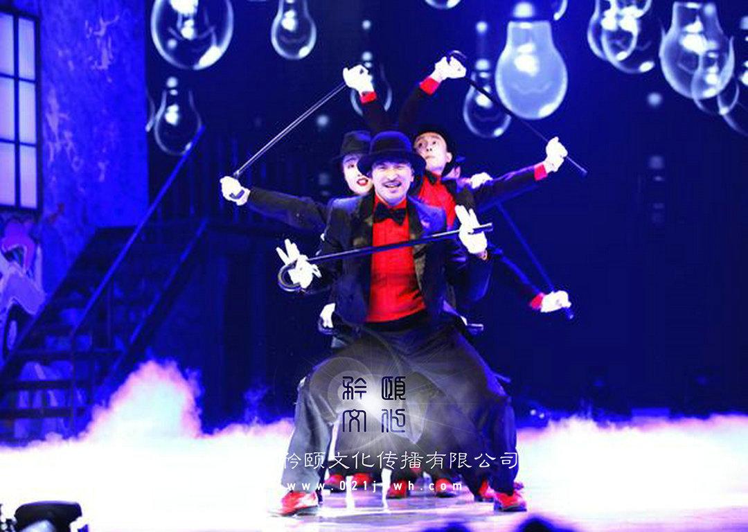 上海卓别林模仿秀