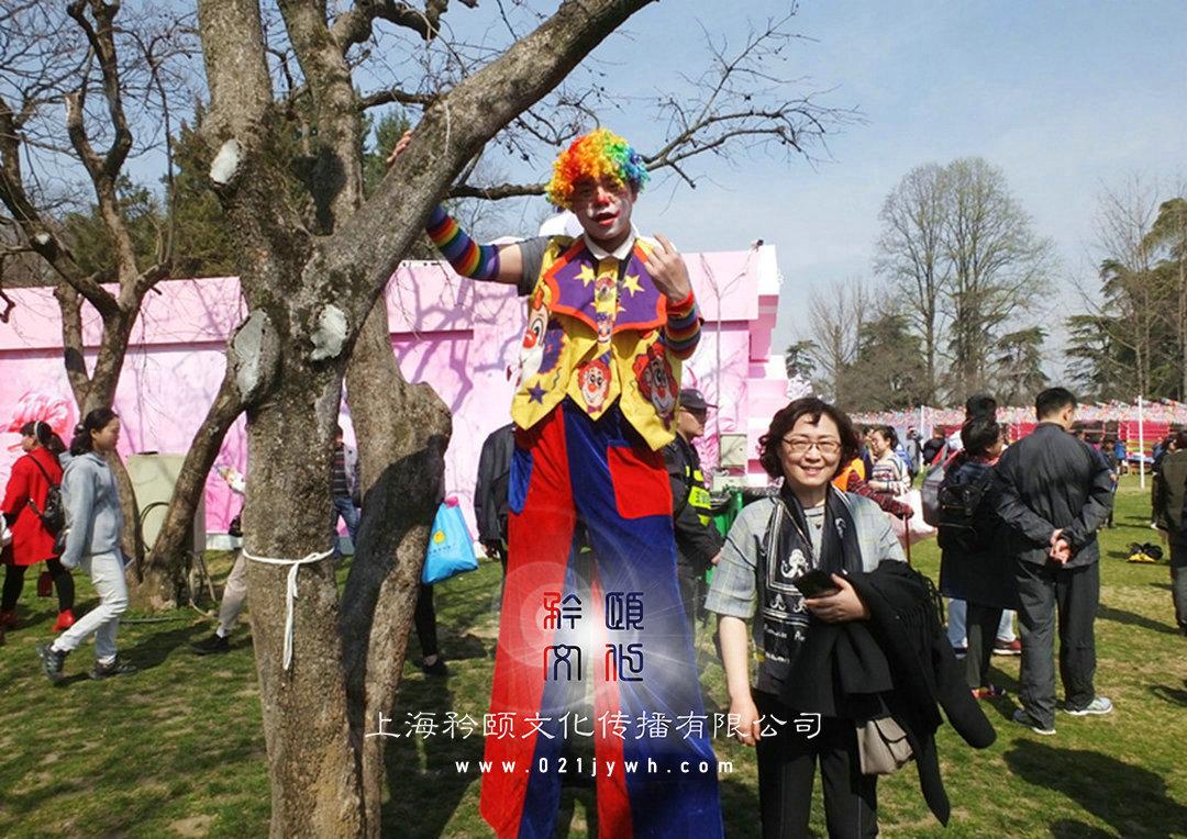 上海高跷小丑