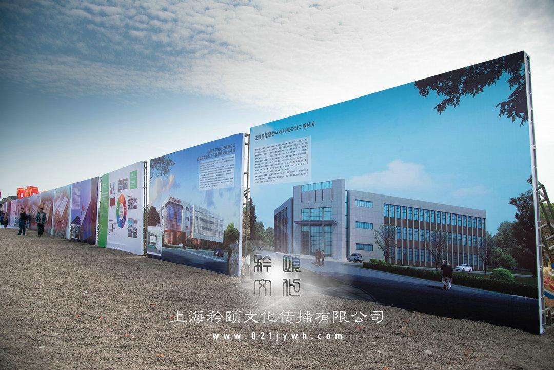 上海舞台设备公司