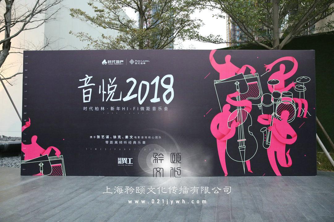 上海舞台设备
