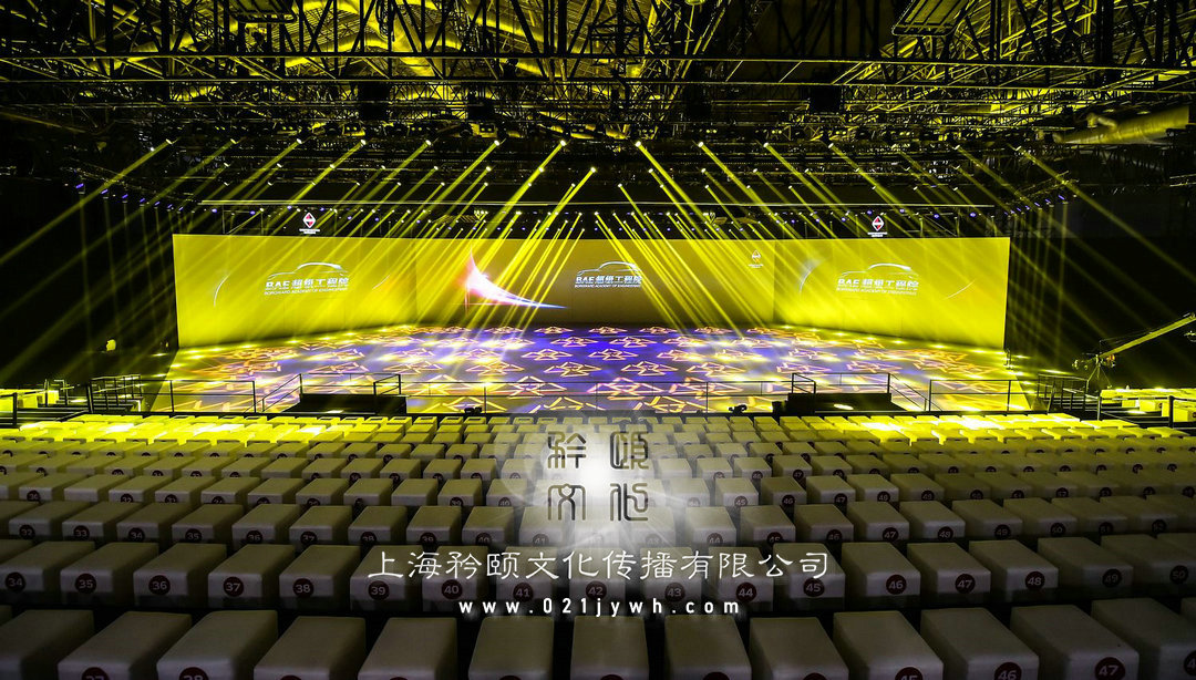 上海舞美灯光
