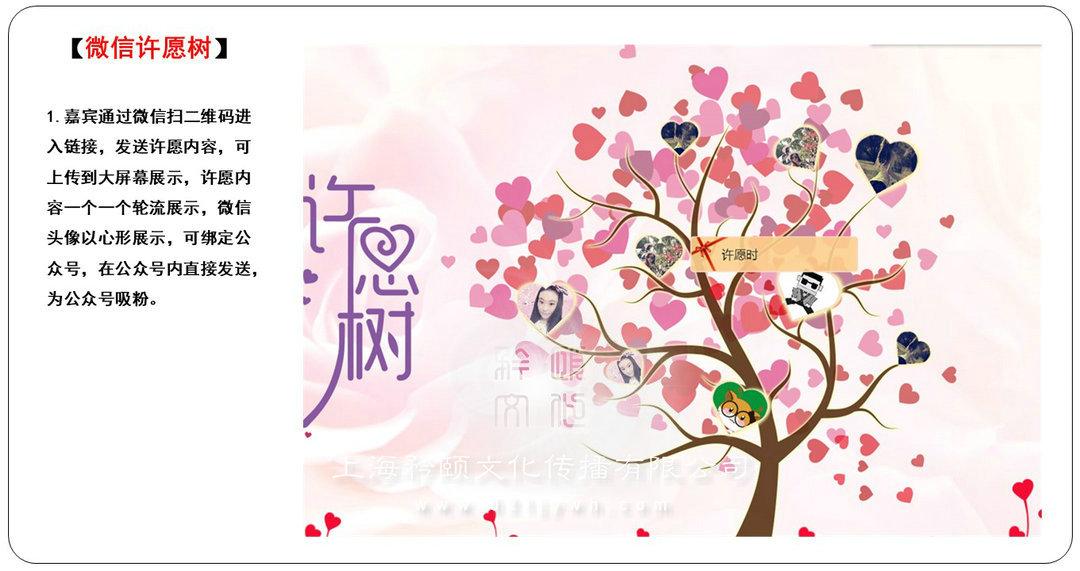 上海年会策划