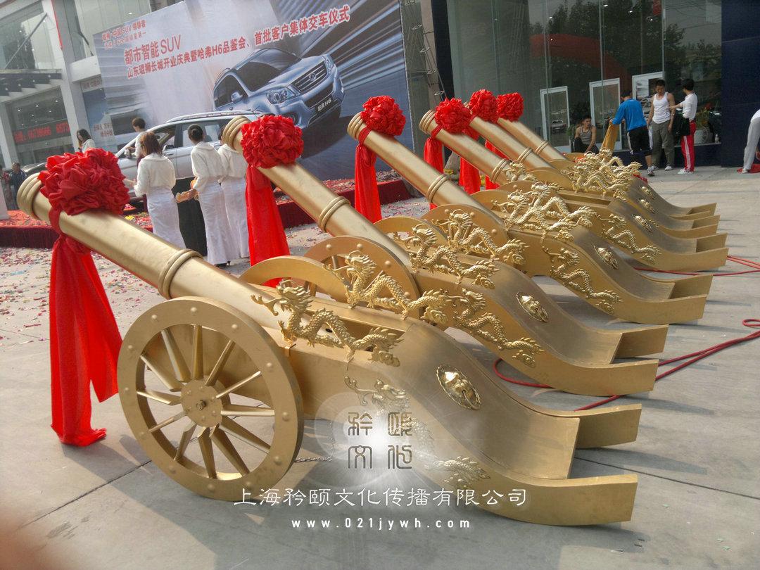上海庆典策划