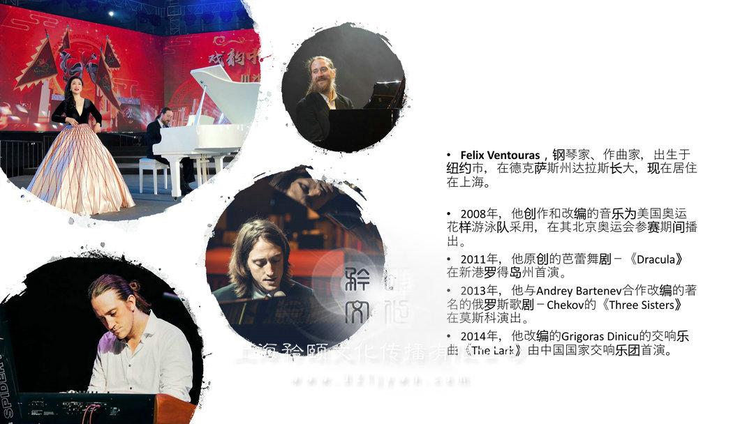 上海外籍演出公司