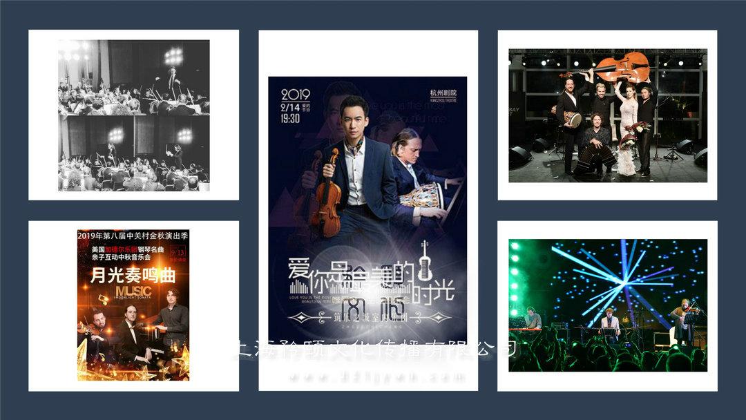 上海外籍钢琴师