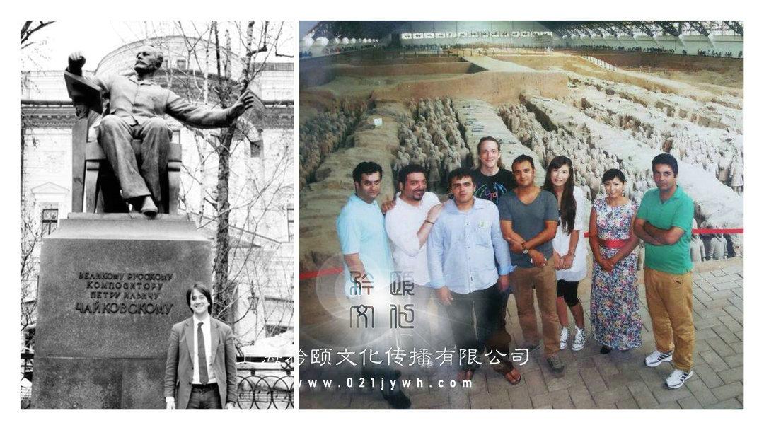 上海外籍演出