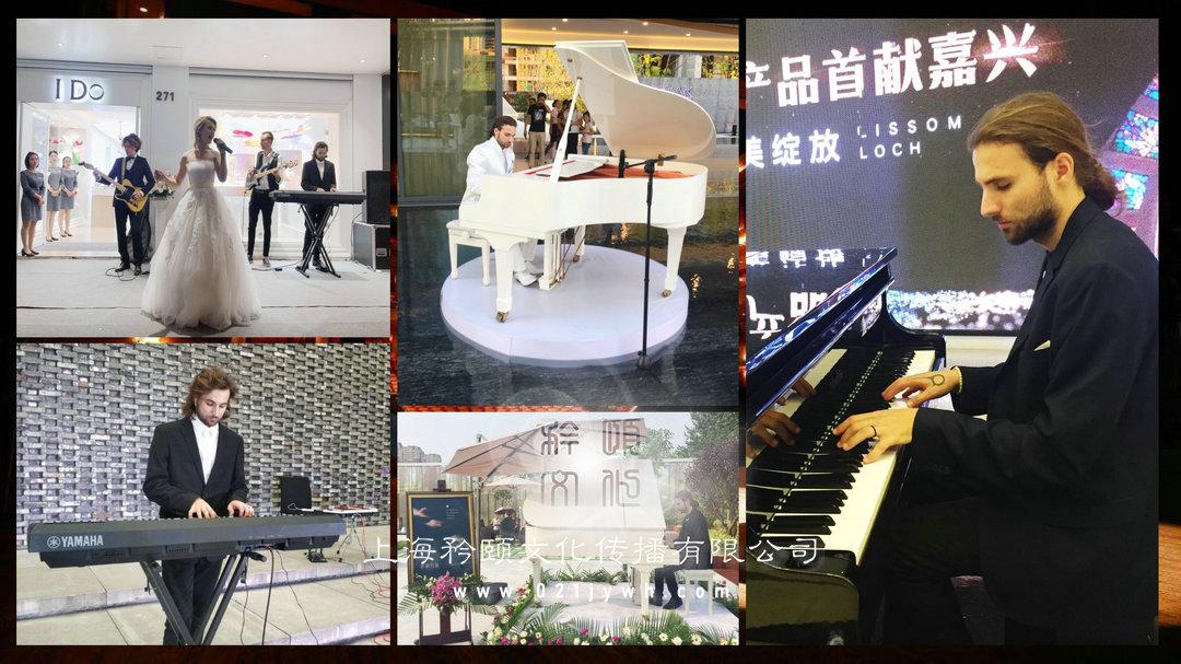 上海钢琴家键盘手