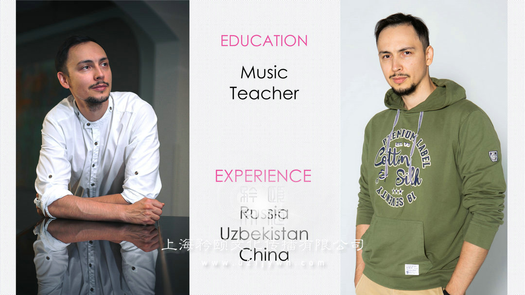 上海外籍钢琴