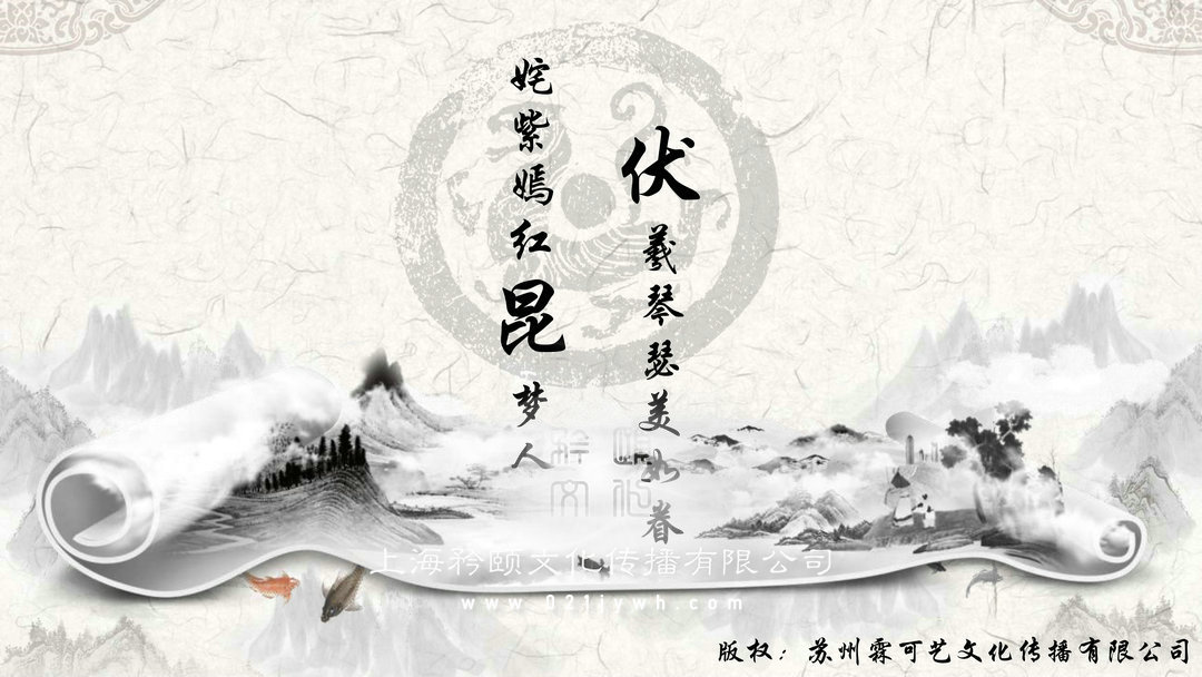 上海昆曲表演