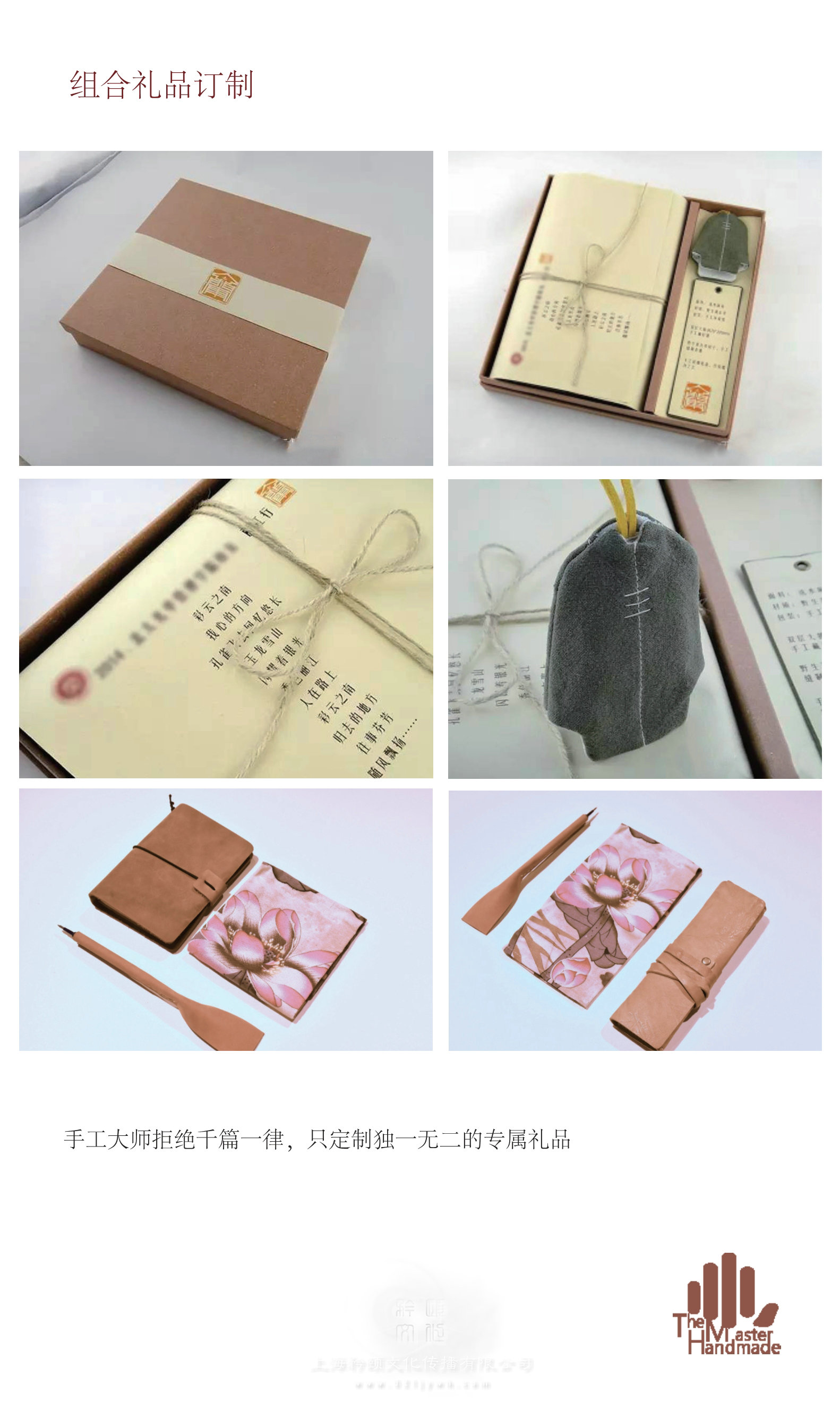 皮具相册DIY手工体验制作活动