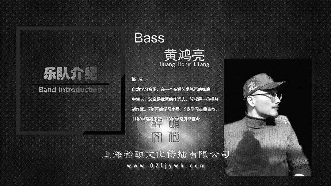 上海商演乐队