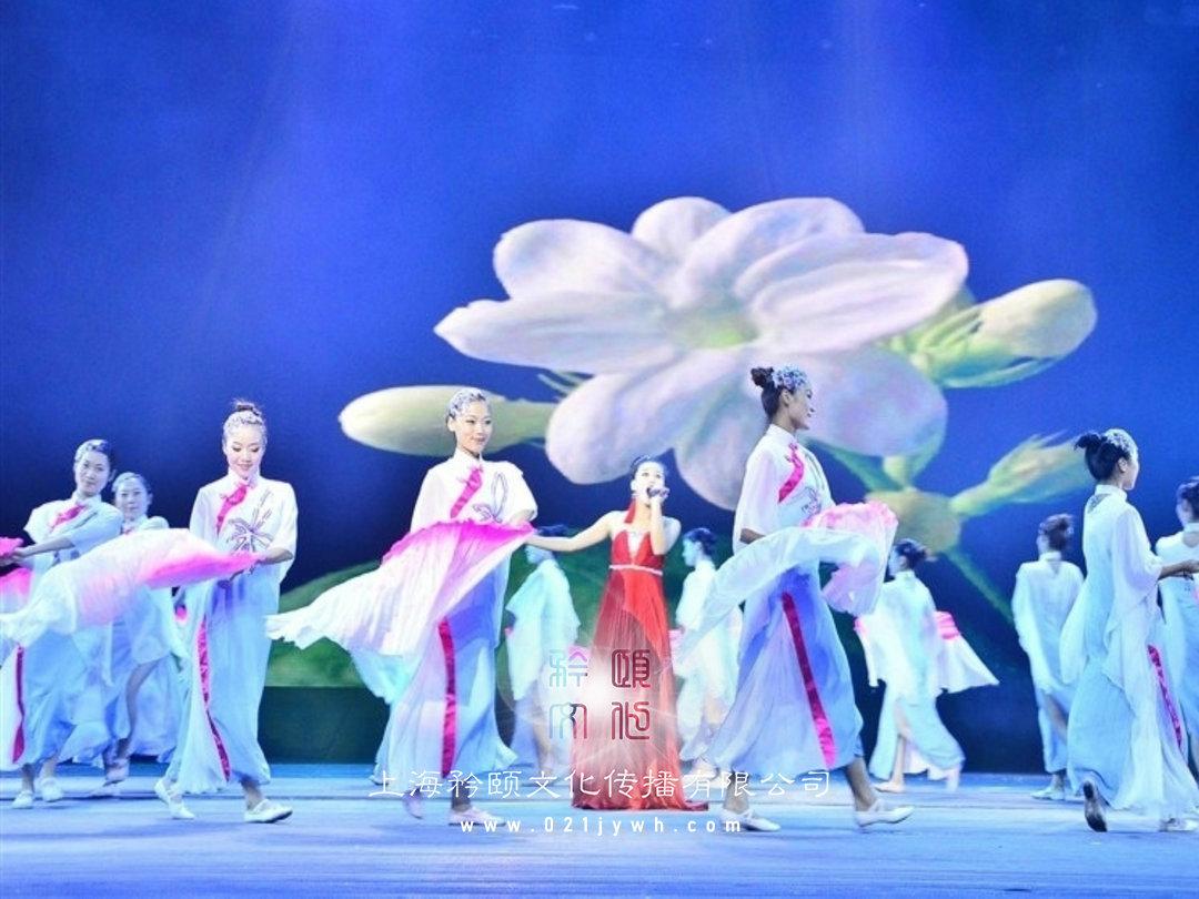 上海女歌手