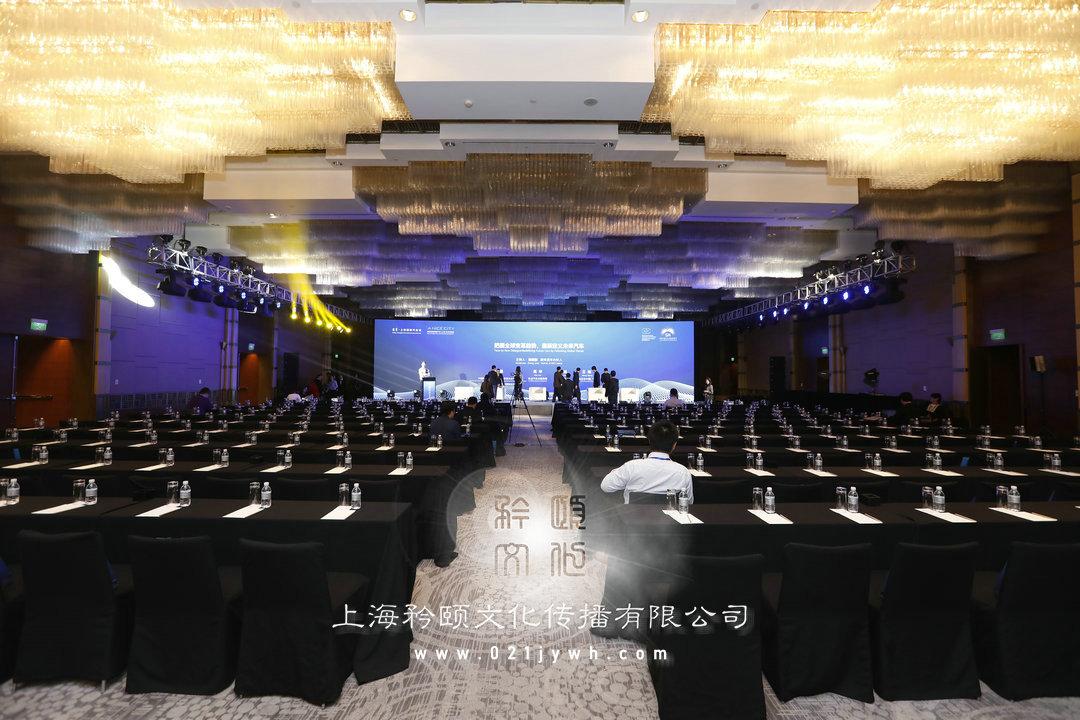 上海活动策划公司